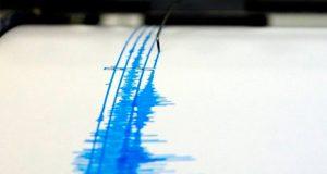 SMN registra sismo de magnitud 4.3 en la costa de Guerrero