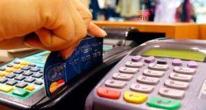Condusef, reclamaciones, tarjeta de crédito, tarjeta de débito