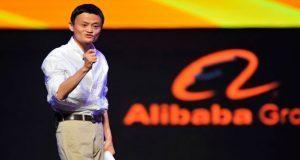 Alibaba busca instalar red global con inversión de 15 mil mdd
