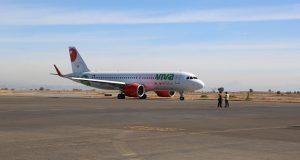 Viva Aerobús tendrá vuelo Puebla-Puerto Vallarta en Semana Santa