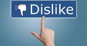 """Facebook prueba función """"Voto negativo"""", perecida a """"No me gusta"""""""
