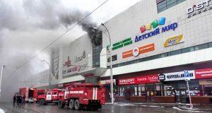 Mueren 37 personas por incendio en centro comercial de Siberia
