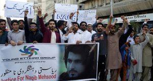 Los pashtunes, el grupo étnico pakistaní excluido