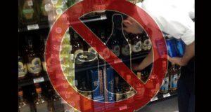 Veda de alcohol continuaría