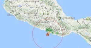 Registran sismos de 5.0 y 5.3 en Oaxaca