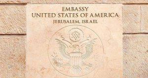 EU abre embajada en Jerusalén; protestas dejan 55 muertos