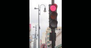 Por obras, deshabilitarán 3 horas semáforos en el Barrio El Alto
