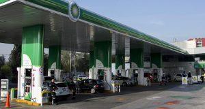 Profeco clausura 5 bombas de dos estaciones BP por irregularidades