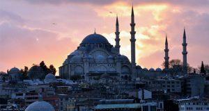 Del 5 al 9 de junio, conferencias y talleres sobre Medio Oriente
