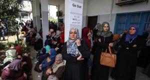 ¿Por qué empleados de ONU están perdiendo sus trabajos en Gaza?