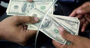 Dólar, en 18.55 pesos; Banxico mantiene tasa de interés en 7.75%