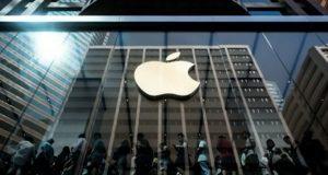 Apple alcanza valor de 1 billón de dólares