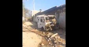 Explosión de coche bomba en Acapulco fue un acto terrorista: Upoeg