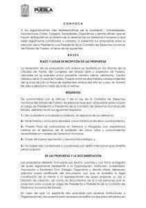 convocatoria CDH Puebla 2019