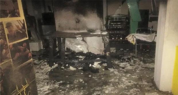 """Periódico """"Monitor de Parral"""" sufre atentado"""