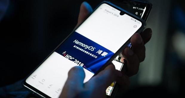 Huawei presenta Harmony OS y pone a temblar a Android y Apple