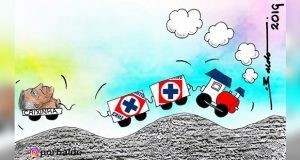 Caricatura: Se descarrila Caixinha del Cruz Azul