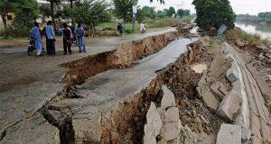 Terremoto en Pakistán deja al menos 32 muertos y 500 heridos