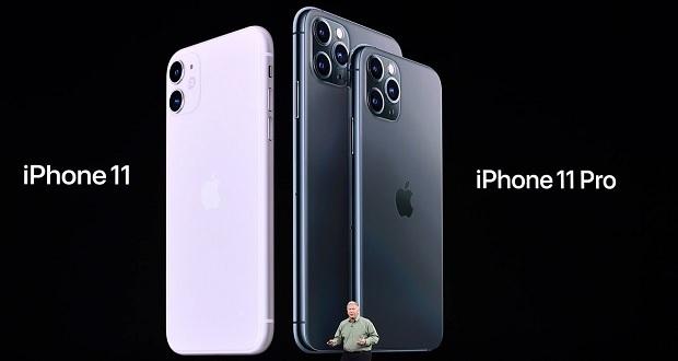 Desde 17.5 hasta 36 mil pesos el valor del iPhone 11 en preventa