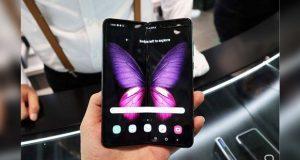 Samsung anuncia la venta de su celular plegable, Galaxy Fold