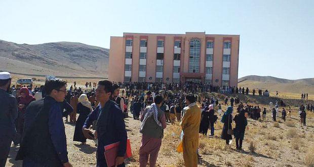 Bomba explota en universidad de Afganistán; hay al menos 23 heridos