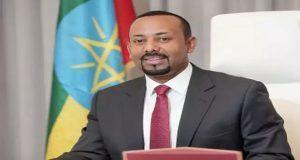 Primer Ministro de Etiopía gana el Premio Nobel de la Paz 2019