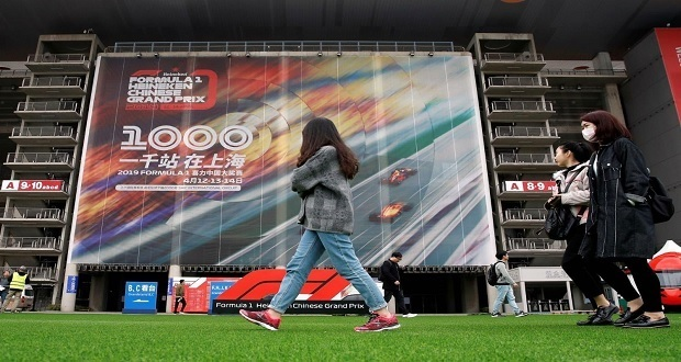 Gran Premio de China se aplaza debido al brote del Covid-19