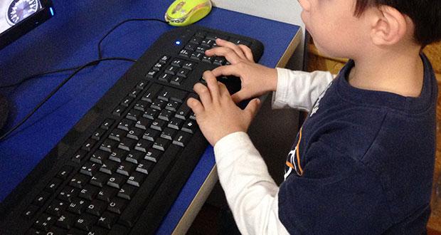 Con esta serie, niños y jóvenes aprenderán computación en verano