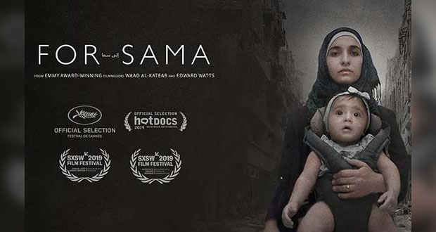 "Cultura proyectará ""For Sama"", documental nominado al Oscar"