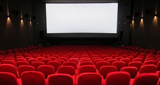 Llegará a Cinemateca Luis Buñuel la 69 Muestra Internacional