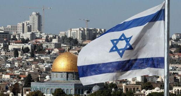 Gobierno de Israel crea grupo para abordar acusaciones contra Pegasus