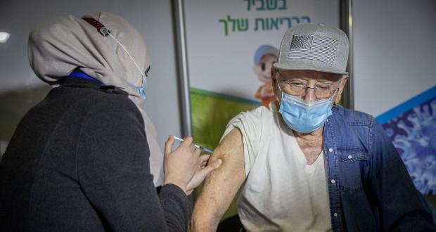Aplicarán 3a dosis de vacuna anti-Covid en Israel a mayores de 60